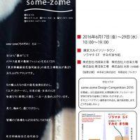 2016media016