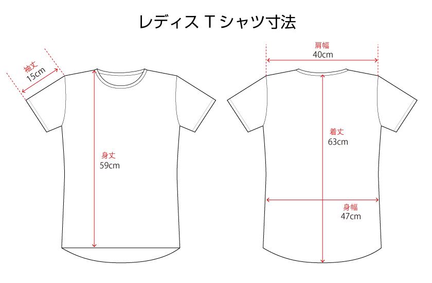Tシャツ レディス寸法