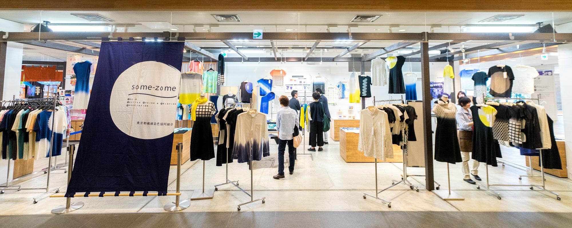 exhibition201606